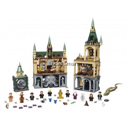76389 LEGO Harry Potter Hogwart Chamber of Secrets